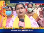 Vijayawada Development With TDP Only | Kesineni Swetha in Campaign  (Video)
