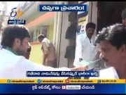Municipal Election Campaign | Not Speed Up in Krishna Dist  (Video)