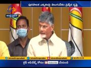 TDP Concentration On Municipal Elections | Chandrababu Will Participate Campaign  (Video)