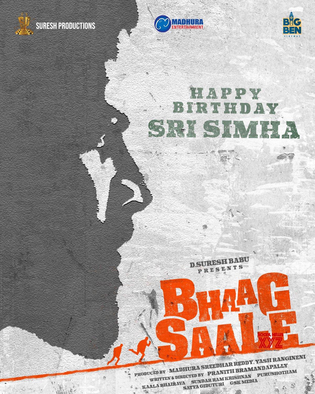 Sri Simha's Bhaag Saale Movie Announced
