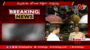 NTV:  Rowdy Sheeter Banda Reddy Brutally Murdered in Vizag (Video)