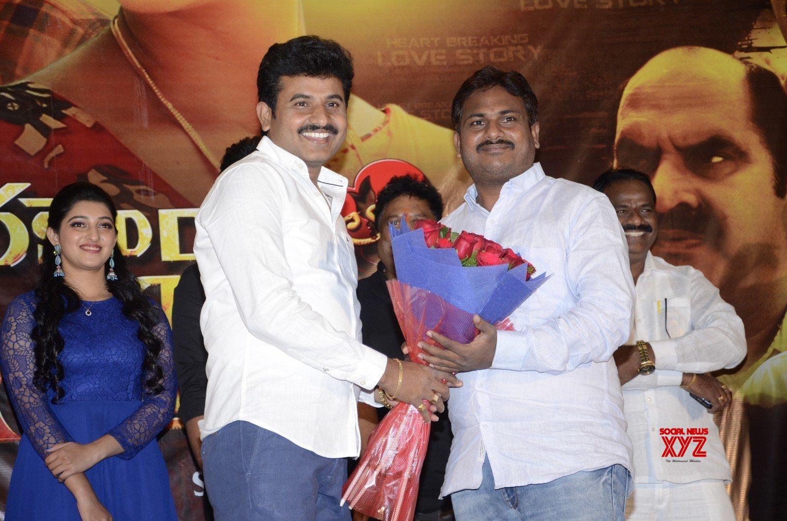 Devarakonda Lo Vijay Prema Katha Movie Pre Release Event Full - Gallery