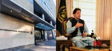 Pak to approach IMF for 2nd bailout package.