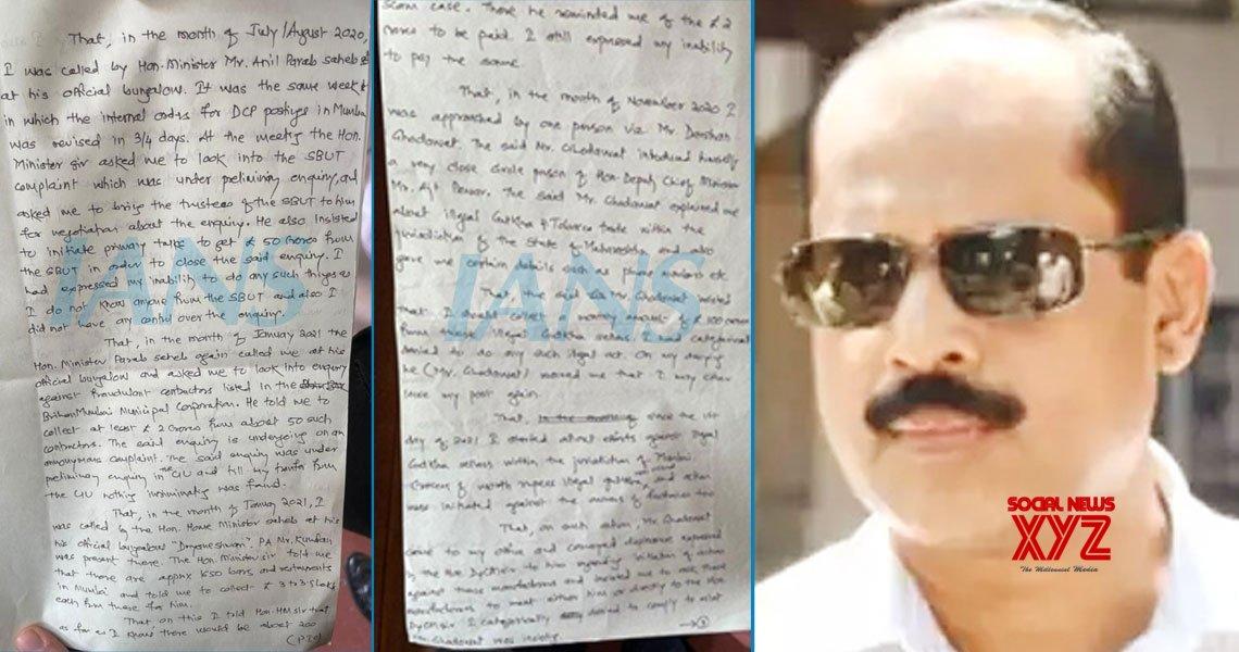 Vaze opens Pandora's box for MVA, accuses Deshmukh, Parab of asking him to extort money