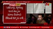 NTV: Sachin Vaze lays accusations on Anil Parab l Ntv (Video)