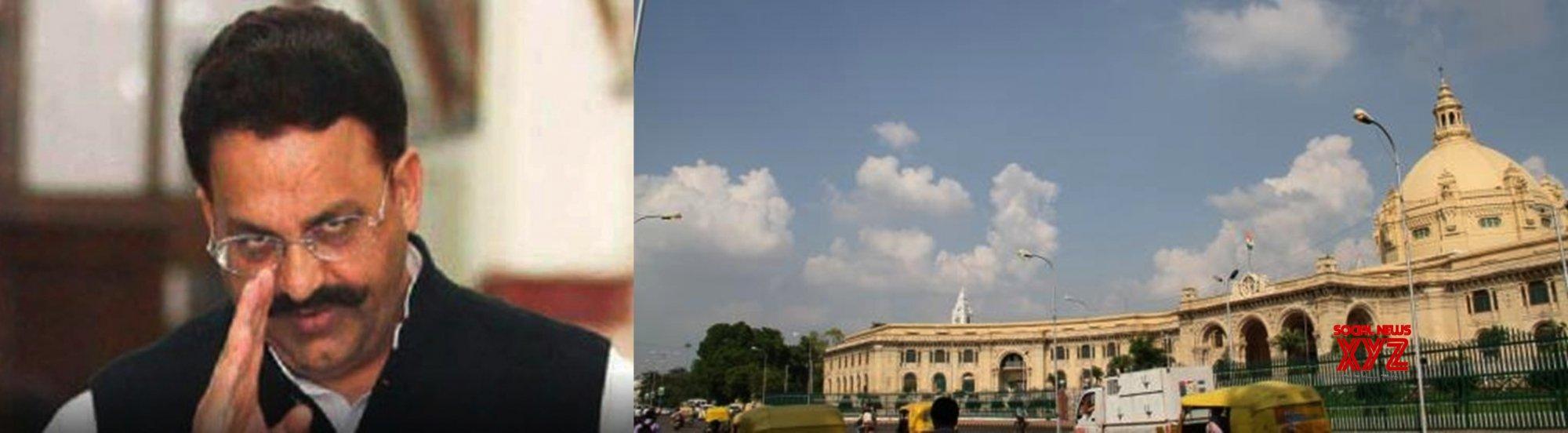 Mukhtar Ansari may lose his UP Assembly membership