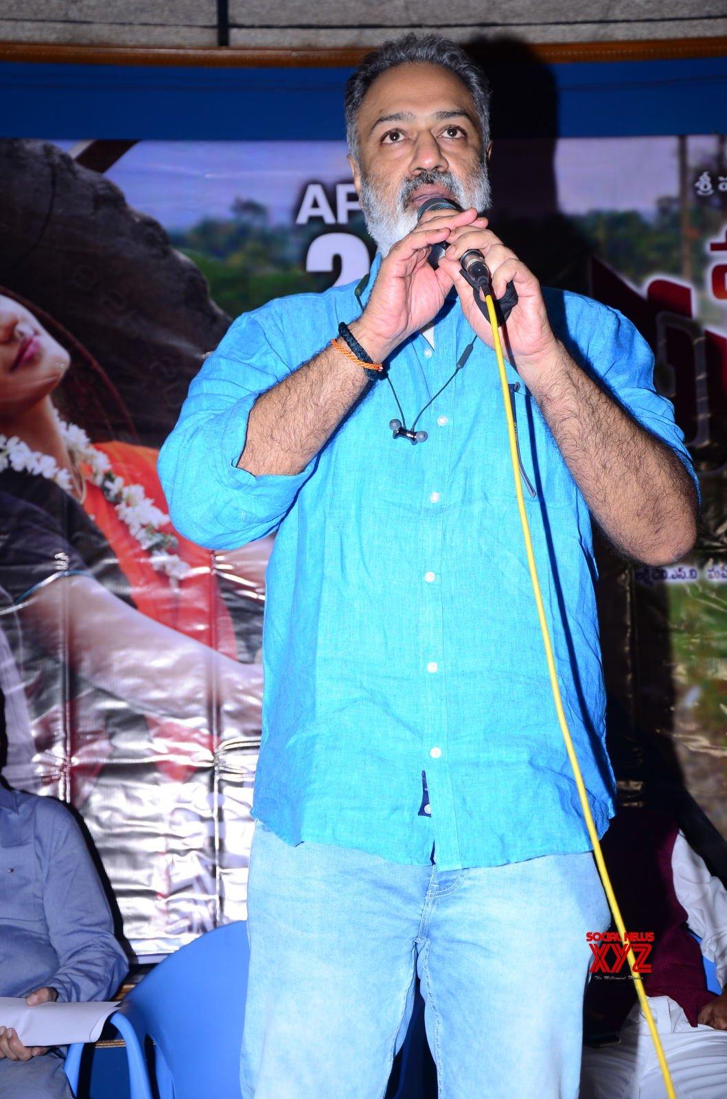 Maa Oori Premakatha Movie Pressmeet - Gallery