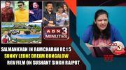 ABN: Sunny Leone Dream Bungalow (Video)