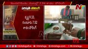 NTV: Public Not interested To Vote In Parishad Election In AP (Video)