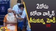 Prime Minister Narendra Modi Takes Second Shot Of COVID-19 Vaccine At AIIMS In New Delhi (Video)
