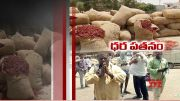 Holidays to Guntur Mirchi Yard Puts Massive Impact On Prices | Farmers Selling Mirchi at Lower Rates  (Video)