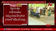 NTV: High Tension At Srikakulam: YCP Followers Attack On BJP Candidate (Video)