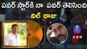 ABN:  Dil Raju About Vakeel Saab Movie (Video)