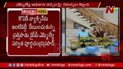 NTV: YCP MLA Parvatha Prasad Takes COVID Vaccine at Home (Video)