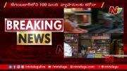 NTV: Corona Impact On Begum Bazar Wholesale Market In Hyderabad (Video)