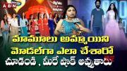 ABN:  Hyderabad Modals Fashion Show (Video)