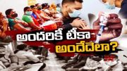 Pratidwani | 8th April 2021 | Full Episode | ETV Andhra Pradesh  (Video)