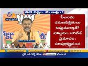 YCP Leaders  Condemn Ramana Deekskthilu Comments on CM Jagan| Sree Peetham Head Swami Paripoornanda  (Video)