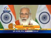 8 PM   ETV 360   News Headlines   8th April 2021   ETV Andhra Pradesh  (Video)