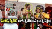 NTV: Congress MLA Seethakka Slams TRS Party In Nagarjuna Sagar By-Election Campaign l Ntv (Video)