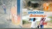 Summer | Youth Help Animals to Supply Food & Water | Kanigiri  (Video)