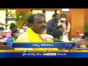 12 Noon    Ghantaravam   News Headlines   9th April 2021   ETV AndhraPradesh  (Video)