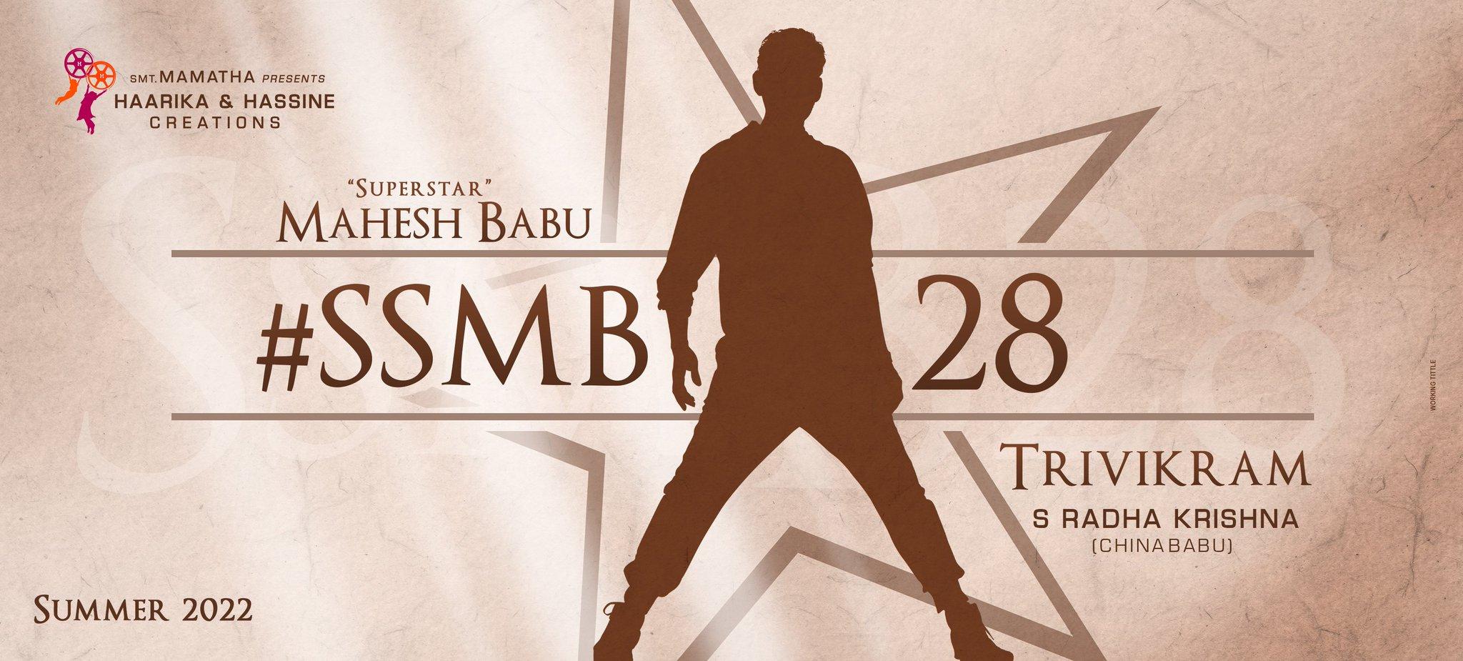 Mahesh Babu - Trivikram's SSMB28 title announcement on 31st May?