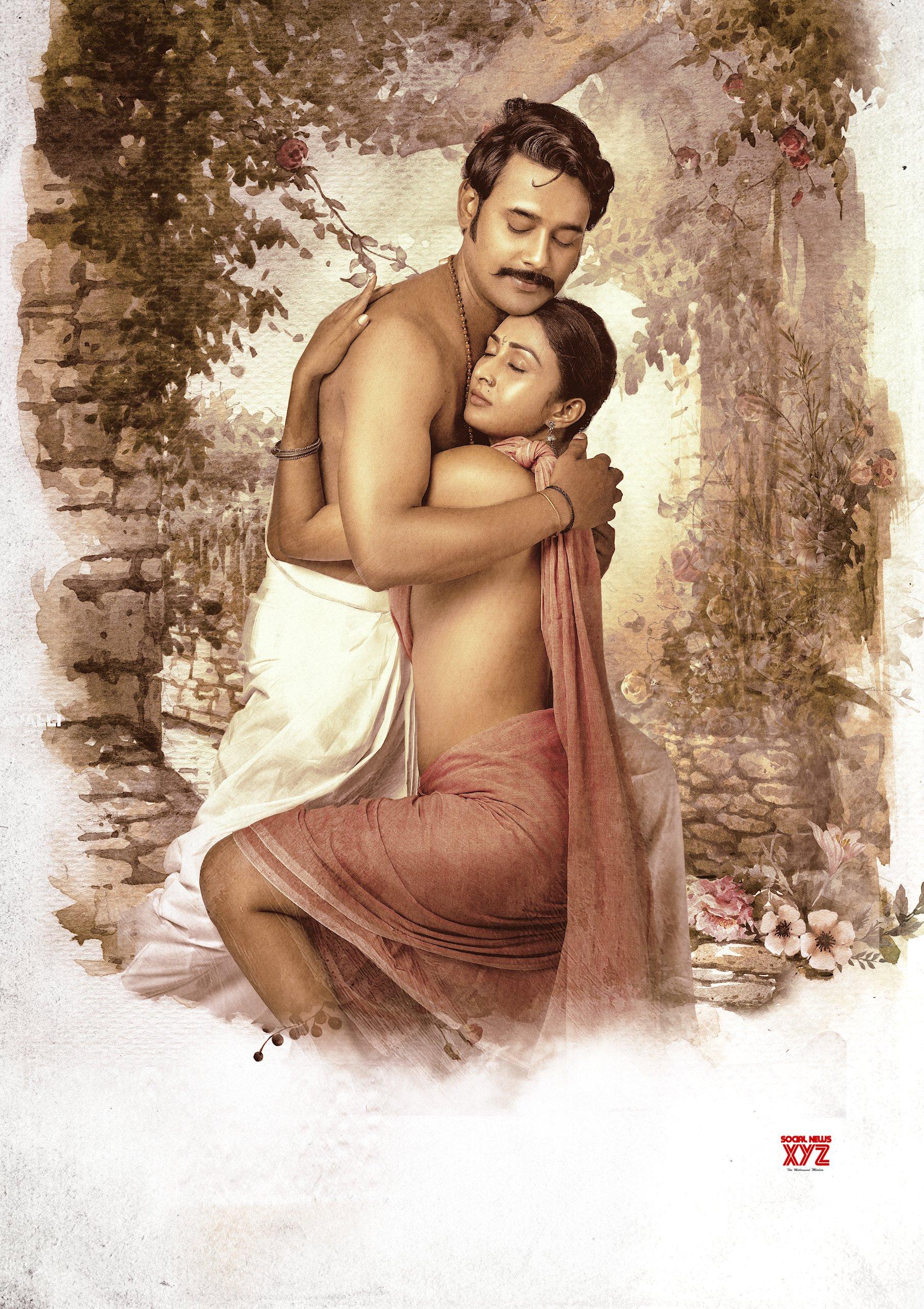 Varun Sandesh And Farnaz Shetty's Induvadana Movie First Look Released