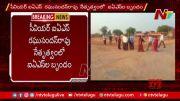 NTV: IAS Official Team Inspect Warehouses In Devarayamjal Lands (Video)