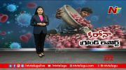 NTV: Ground Report On Covid Effect On Onion Farmers (Video)