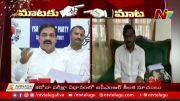 NTV: War of Words Between Kakani Govardhan Reddy Vs Somireddy Chandramohan Reddy l Ntv (Video)