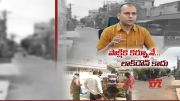 Andhra Pradesh imposes | Partial Curfew For 14 Days | From May 5  (Video)