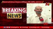 NTV: Who Is Behind Devarayanjal Temple Lands Issue? (Video)