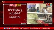 NTV: AP High Court Questions Govt On Covid Situation And Oxygen Supply (Video)