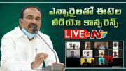 NTV: Etela Rajender Interacts with Telugu NRIs Live l Ntv Live (Video)