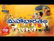 Mahabharatam Bheeshma Parvam |Chaganti Koteswara Rao |Antaryami | 4th May 2021 |Full Episode |ETV AP  (Video)