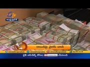 7:30 AM | ETV 360 | News Headlines | 4th May 2021 | ETV Andhra Pradesh  (Video)