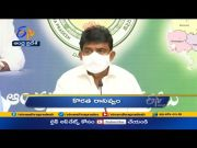 5 PM | Gantaravam | News Headlines | 4th May 2021 | ETV AndhraPradesh  (Video)