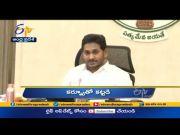 7 PM   Gantaravam   News Headlines   4th May 2021   ETV AndhraPradesh  (Video)