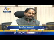 9 AM | Gantaravam | News Headlines | 4th May 2021 | ETV AndhraPradesh  (Video)