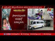 NTV: 11 Patients Died At Chengalpattu Government Hospital Due To Shortage Of Oxygen (Video)