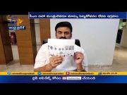 Jagan Govt Utterly Flopped in Covid Control | Criticises YCP Rebel MP Raghurama Krishna Raju  (Video)