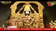NTV: TTD Employee Union Perform Mrityunjaya Homam For Staff Health (Video)