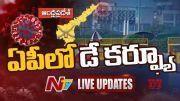 NTV: LIVE : Andhra Pradesh Day Curfew LIVE Updates (Video)