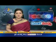 Double Mutant Covid Variant | Found in Telugu States | CCMB  (Video)
