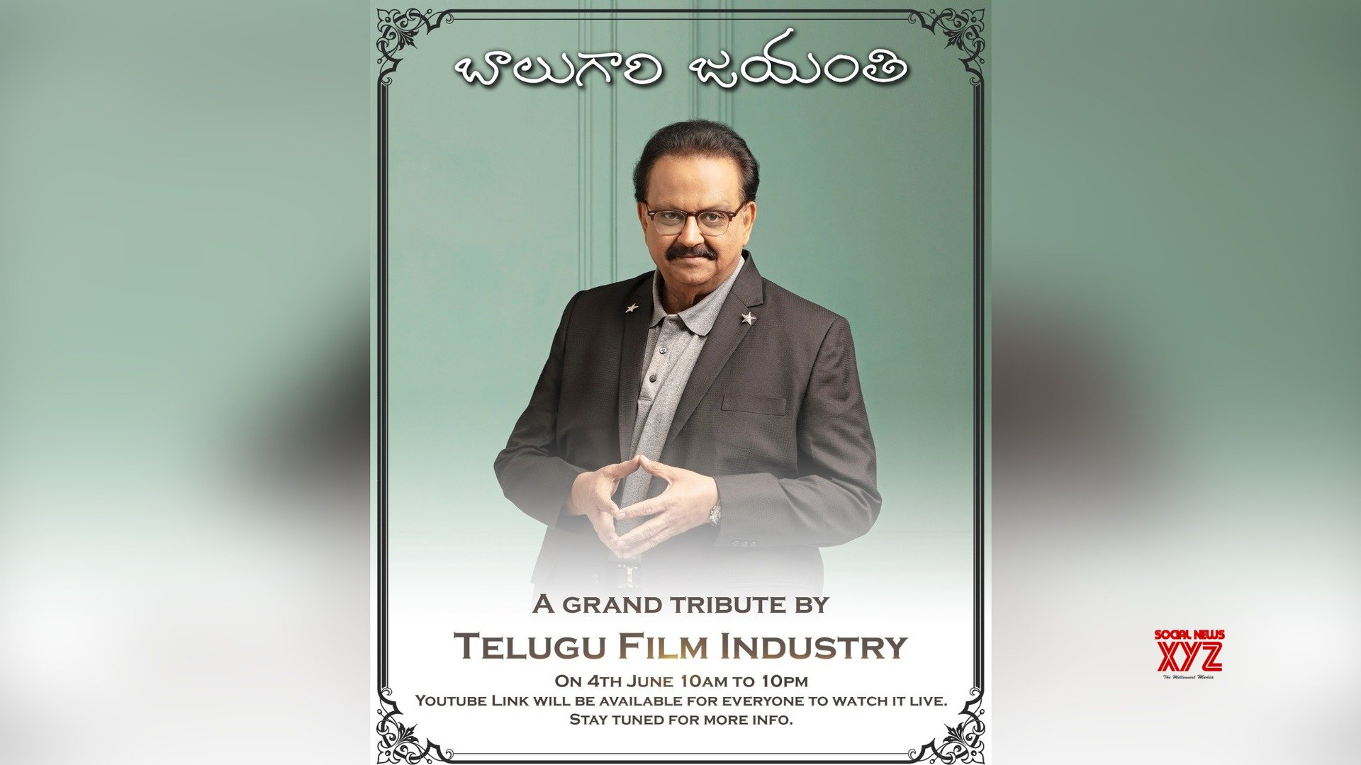 SPB Jayanthi: Telugu Cinema To Give A Grand Tribute To SP Balasubrahmanyam On June 4th From 10AM To 10PM
