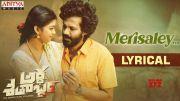 Merisaley Lyrical | Karthik Rathnam | Shankar Mahadevan | Rawindra Pulle | Nawfal Raja [HD] (Video)