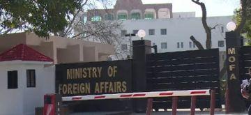 Pak expresses concern over more 'bifurcation changes' in J&K