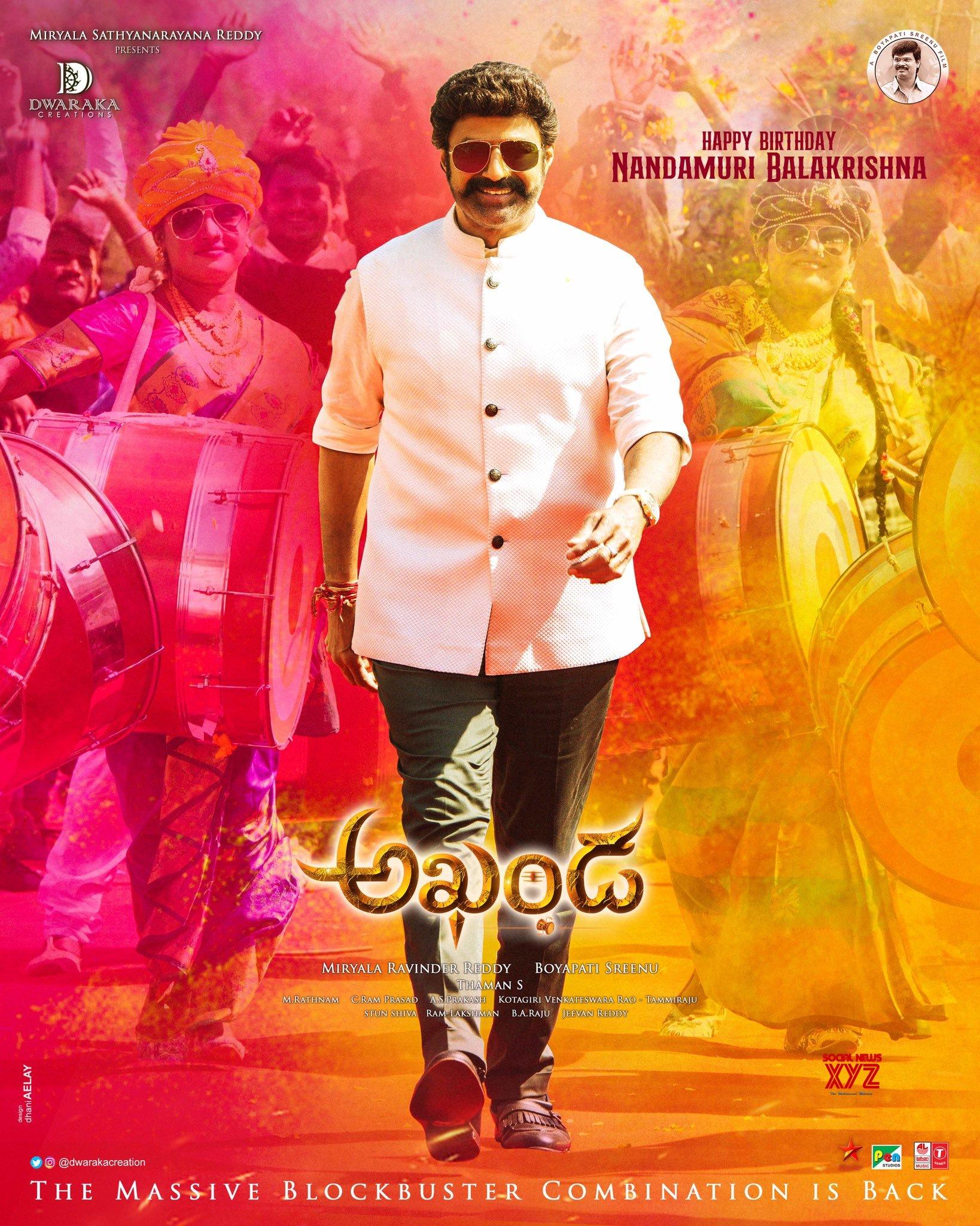 NataSimha Nandamuri Balakrishna Birthday Special Poster And Still From Akhanda Movie Team