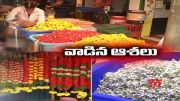 Flower Growers & Sellers Feel  Heat of Second Wave Coronavirus Lockdown   in Nellore  (Video)